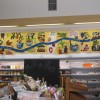 view of shop interior with felt banners in siyu thumbnail